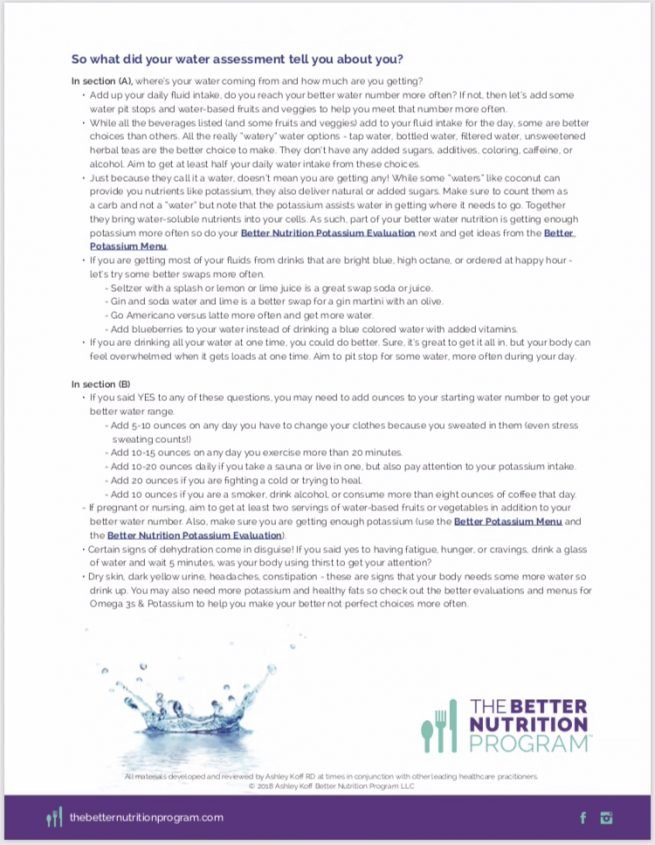 Water Evaluation Recommendations